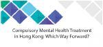 Compulsory Mental Health Treatment